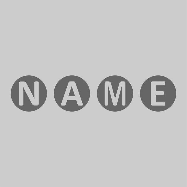 nombre bebé personalizado vinilo gris