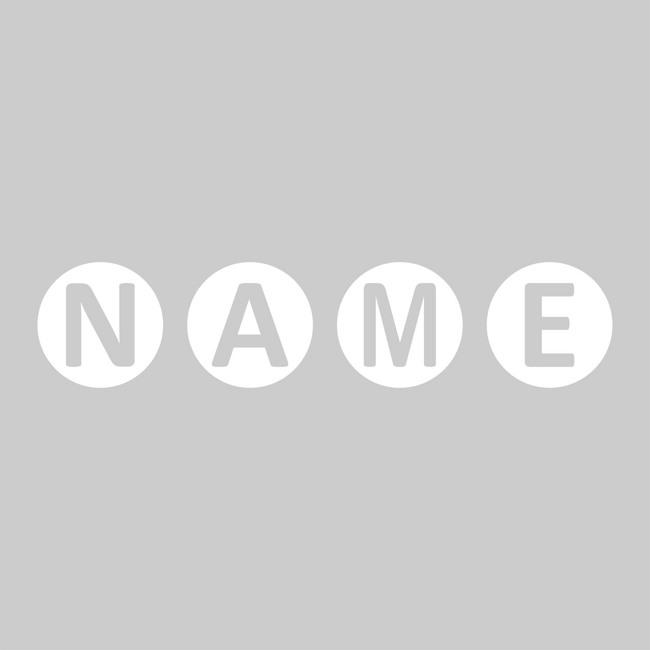 nombre bebé personalizado vinilo blanco
